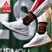 PEAK 匹克 DE910631 男款一脚蹬休闲运动鞋69元