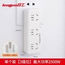 lengon 良工 XD-Q604 转换器插头 一转三9.8元包邮(需用券)