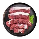 限地区:皓月 巴西原切牛腩块 进口草饲牛肉 500g32.8元