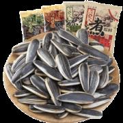 LSR老实人 原味/焦糖/山核桃/五香葵花瓜子2斤装 券后24.9元起包邮¥25