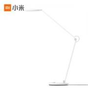 27日0点:MIJIA 米家 LED智能护眼台灯Pro