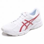 26日0点: ASICS 亚瑟士 GEL-CONTEND 4 T8D4Q 男款运动鞋