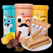 KICCO 印尼原产进口 咖啡威化蛋卷 96g 9.8元包邮(需用券)¥10