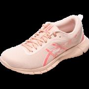 亚瑟士(ASICS) NITROFUZE FESTA 女款跑鞋 199元¥199