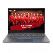 Lenovo 联想 威6 Pro 13.3英寸笔记本电脑(i5-8265U、8GB、512GB、R540X、100%sRGB)4099元包邮