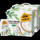 认养一头牛 酸奶牛奶12瓶*2箱 券后¥89¥89