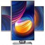 ZEOL S251 25英寸 2K 电脑液晶显示器899元包邮(需用券)