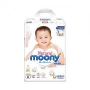 moony尤妮佳 皇家系列婴儿拉拉裤M58片*3件