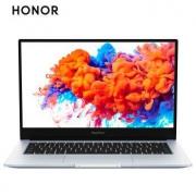 27日0点: HONOR 荣耀MagicBook 14 14英寸笔记本 (i7-10510U、8G、512GB、MX250)