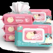 第二件半价 第二件半价!婴儿湿巾80抽*5包 券后¥16.98¥17