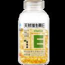 限时第二件半价 养生堂 天然维生素E软胶囊200粒 券后¥138¥138