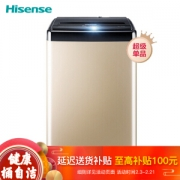 Hisense 海信 HB80DA332G 8公斤 波轮洗衣机669元包邮(需用券)