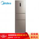 1日0点: Midea 美的 BCD-228WTPZM(E) 228升 三门冰箱1749元包邮(前10分钟返150元京豆)