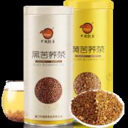 Zmpx 中闽飘香 苦荞茶 2罐 共500g 17.8元包邮(需用券)¥18