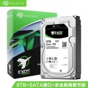 SEAGATE 希捷 8TB 256MB 7200RPM 企业级硬盘