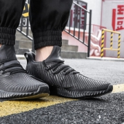 adidas 阿迪达斯 alphabounce instinct D96805 男款跑步鞋 359元包邮(用券)¥359