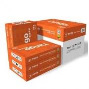 TANGO 天章 新橙天章 A4复印纸 70g 500张/包 5包装85元