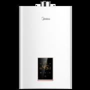 Midea 美的 JSQ25-R1 燃气热水器 13L 899元包邮