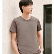 海澜之家 HUAAJ1R005A 男士棉质短袖19元(用券、需运费)