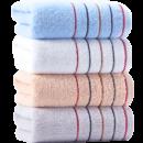 ¥24.9 grace 洁丽雅 纯棉长绒棉毛巾 4条装¥25