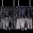 Bejirog 北极绒 B3001-10 男士抗菌平角内裤 4条 16.9元包邮(需用券)¥17