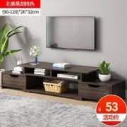 亿家达 DSG1018 实木色电视机柜 (90-120)*26*32cm53元包邮
