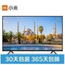MI 小米 4C L43M5-AX 液晶电视 43英寸1099元