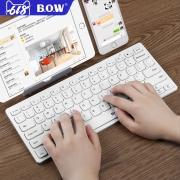 手机平板PC通用:BOW航世 无线蓝牙小键盘 支持安卓苹果WIN8等系统