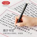 GRASP 掌握 书写绘画小楷毛笔 1.8元包邮(需用券)¥2