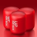 G20杭州峰会服务商 UP-tech 气触媒技术除醛净化器 3个118元包邮