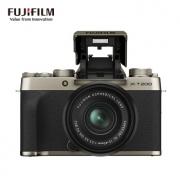 新品发售:FUJIFILM 富士 X-T200 微单相机 套机(15-45mm镜头) 5290元包邮(需100元定金)¥5290