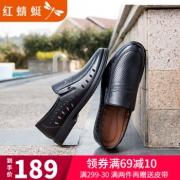 RED DRAGONFLY 红蜻蜓 WTL7063 男款休闲时尚商务皮鞋 179元包邮(需用券)