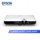 20日0点: EPSON 爱普生 CB-1780W 投影仪5914.18元包邮(需用券)