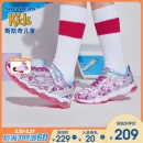 Skechers 斯凯奇 女童闪灯鞋 20059L194.56元