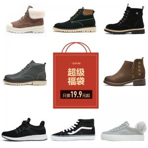 Semir 森马 鞋靴福袋 男女帆布鞋/马丁靴等