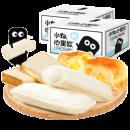 小白心里软 乳酸菌酸奶面包2箱 券后¥39.8¥40