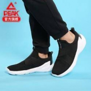 PEAK 匹克 DE841181 男款休闲运动鞋59元(需用券)