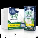 Lacheer 兰雀 脱脂高钙纯牛奶 200ml*24盒 *2件 69元(2件5折)¥69