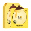 papa recipe 春雨 黄色经典款蜂蜜面膜 10片*3193.2元(包邮包税,折合64.4元/件)