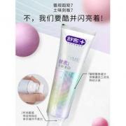 【天猫38节】舒客 酵素美白牙膏 120g*3支49.9元包邮(需用券)