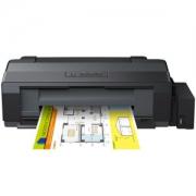 18点开始: EPSON 爱普生 L1300 墨仓式 A3+高速图形设计专用照片打印机2599元包邮
