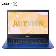 acer 宏碁 蜂鸟Fun 14英寸笔记本电脑(i5-10210U、8GB、512GB、MX250、蓝) 3999元包邮¥3999