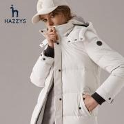 Hazzys哈吉斯女士羽绒服韩版长款黑白经典款气质秋冬装保暖外套潮3800.27元