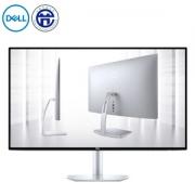DELL 戴尔 S2419HM 23.8英寸 IPS显示器(600Nits、99%sRGB)1248元包邮(需用券)