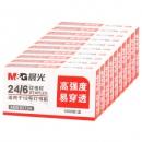 M&G 晨光 ABS92724 订书钉 10盒装*1000枚 *5件24元(合4.8元/件)