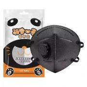 10点、京东自营: 适美佳 呼吸阀 儿童口罩 KN90 3只装14.5元