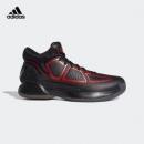 adidas 阿迪达斯 G26162 男子场上篮球运动鞋349元(需定金)