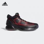 adidas 阿迪达斯 G26162 男子场上篮球运动鞋