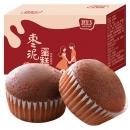 KIEMEO 枣泥蛋糕 500g *2件 21.8元包邮(双重优惠)¥22