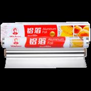 Wohler 维勒 铝箔烧烤锡纸 10米 5.9元包邮(需用券)¥6